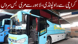 Lahore to Murree  | Rawalpindi to Karachi | Skyways Bus Service Rawalpindi