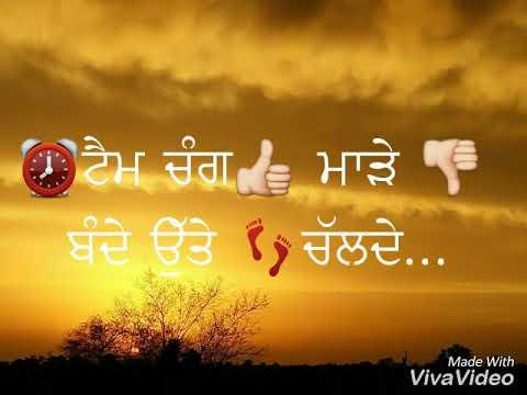 Att karwati song WhatsApp status anmol gagan maan latest song