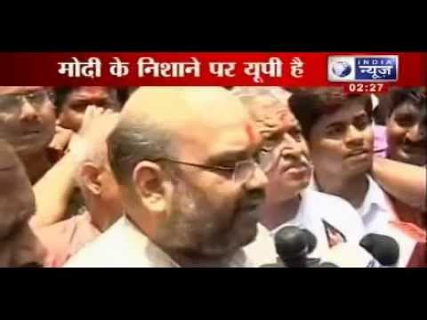 Amit Shah ignored by Azam Khan