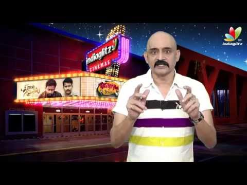 Thirudan Police Tamil Movie Review | Kashayam With Bosskey | Attakathi Dinesh, Iyshwarya Rajesh