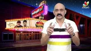 Attakathi - Thirudan Police Tamil Movie Review | Kashayam With Bosskey | Attakathi Dinesh, Iyshwarya Rajesh