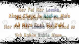 Naina Lagiyan Barishan SONG - Tujhe Bhula Diya.flv
