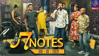 7 NOTES | Siyatha TV | 09 - 10 - 2021