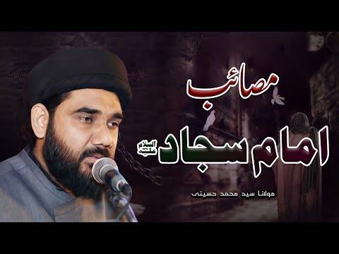 Masaib Imam Sajjad (a.s) | Maulana Syed Mohammad Hussaini | 4K