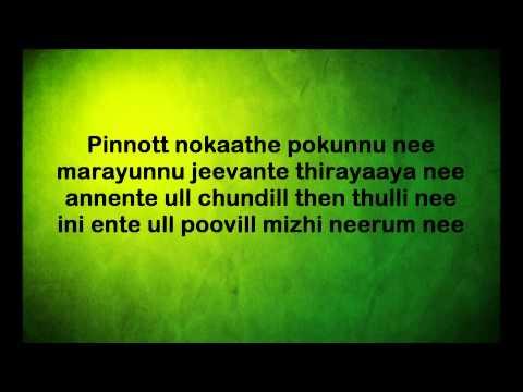 Azhalinte Azhangalil Lyrics-Malayalam movie Song-Ayalum Njanum Thammil