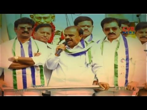 Group Politics in Anantapur YSRCP for Assembly Tickets | CVR News