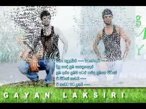 new sinhala song 2011