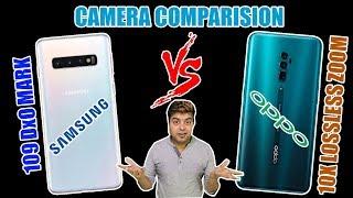 OPPO RENO Vs SAMSUNG S10 - Flagship Phone Ki War, Price Value VS Brand Value
