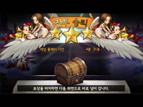 [KR] Seven Knights: Teo Special Dungeon 1st Try (2016/11/17)