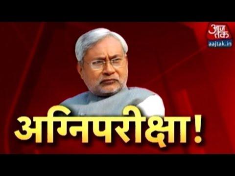 Nitish Kumar Starts Door-To-Door Campaigning In Bihar
