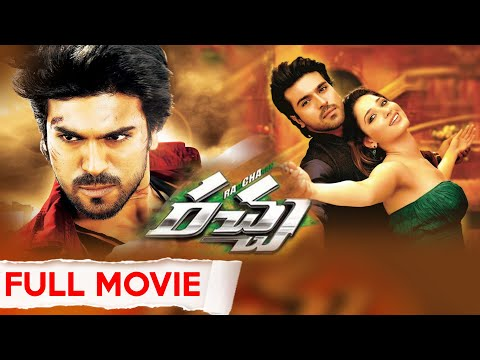 Racha (betting Raja) Telugu Full Length Movie|| With Subtitles (hd - 1080p) || Ram Charan,tamanna video