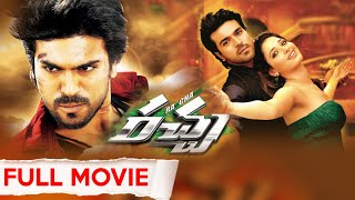 Rachaa - Racha (Betting Raja) Telugu Full Length Movie|| With Subtitles (HD - 1080P) || Ram Charan,Tamanna