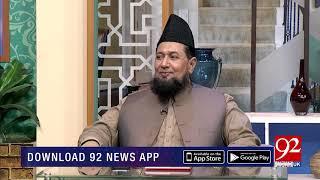 SUBH-E-NOOR | Syeda Zainab (RA) | 18 August 2019 | 92NewsHDUK