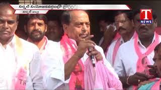 Minister Indrakaran Reddy Speech - Election Campaign - Nirmal Dist  live Telugu - netivaarthalu.com