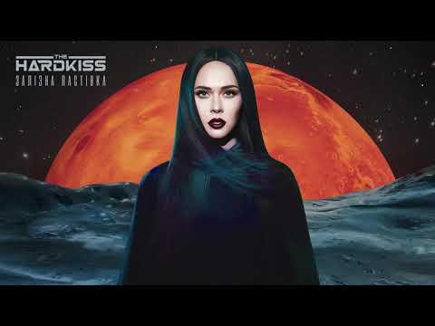 THE HARDKISS - Koxaнці (official audio)