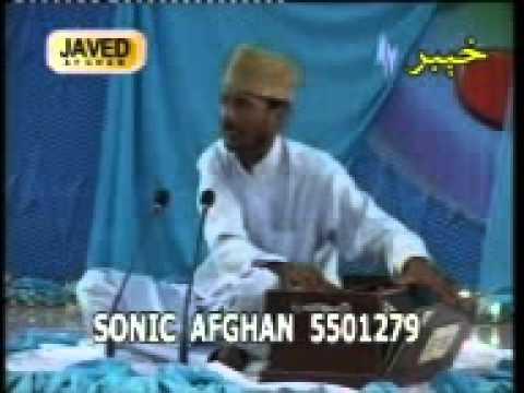 hamen koi gham nahi tha (ahmad gul)