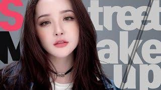 JPN/CHN/VIET SUB [지속력갑] Feel 충만한 멋쟁이 선배 개강 메이크업   Hip and trendy look Campus makeup l LAMUQE