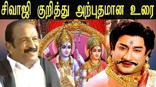 Vaiko Speech On Shivaji & ramayanam – Amazing Viko Speech