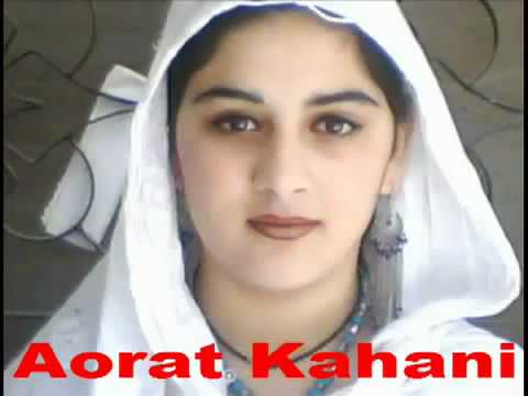 HumaPakistani Girl sexy talk on mobile mithu - YouTube.flv