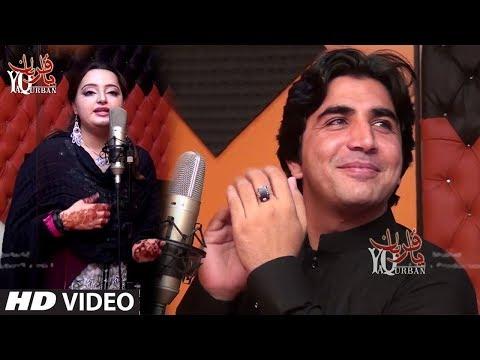 Pashto New Film Songs 2017 Reshama Khan & Asfandyar Momand - Za Dasi Yuma Pashto New Songs 2017