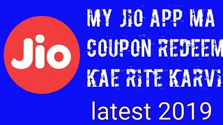 My jio app me coupen redeem  keise kare?