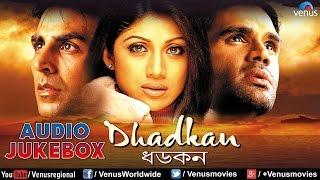 download lagu Dhadkan - Bengali  Jukebox  Akshay Kumar, Shilpa gratis