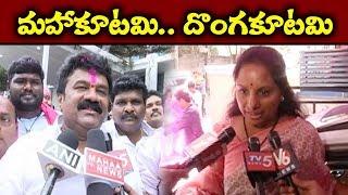 నేను చెప్పినట్టే జరిగింది..! | Kavitha And Talasani Srinivas Yadav Speaks To Media