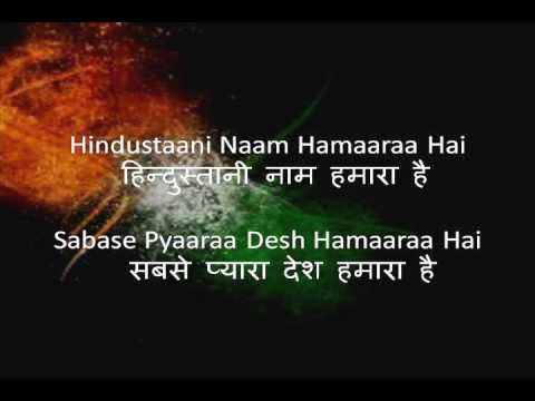 Bharat humko jaan se pyara hai - lyric video (hindi + english...