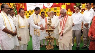 CM KCR Ugadi celebrations || LIVE || Vilambi Nama Samvatsara Ugadi Panchanga Sravanam 2018