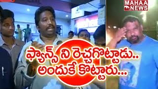 #JanaSena Leader Kalyan Dileep Sunkara and Pawan Kalyan Fans Fires on Mahesh Kathi