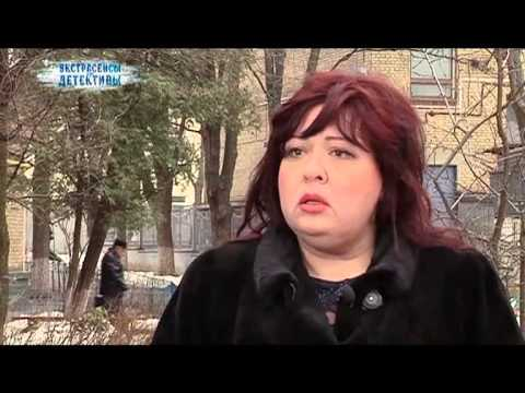 Исчезновение 9-летней девочки в Горловке - Экстрасенсы ведут расследование. 18.09.2014