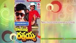 Ninnu Choosi Nandivardhanam || Juke Box |Kondapalli Rattaiah