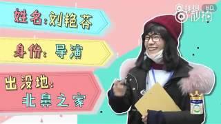 [CUT Baby let me go mùa 2] Dịch Dương Thiên Tỉ cải trang thành con gái