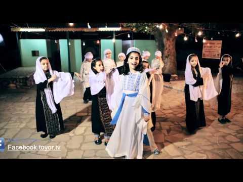 أحلى سهرة - ديمة بشار | طيور الجنة