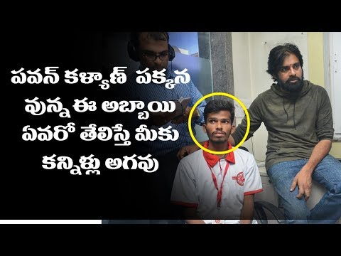 Pawan Kalyan kind hearted nature revealed once again || SM TV