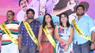 Romba Nallavan Da Nee Press Meet