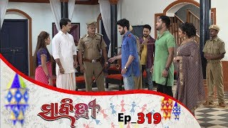 Savitri | Full Ep 319 | 18th July 2019 | Odia Serial – TarangTv