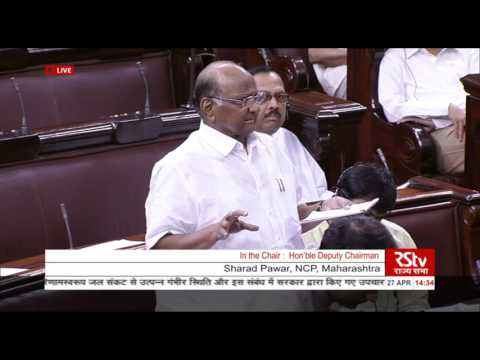 Sharad Pawar's comments on situation arising out of drought & heat wave and resultant water crisis