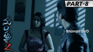 Mantra 2 Full Movie Part 8 || Charmee, Chethan Cheenu