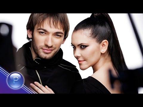 Светла Иванова и Дамян Попов - Двамата с теб