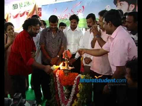 Modala Sala Movie Launch   Sandalwood Kannada Events Videos video