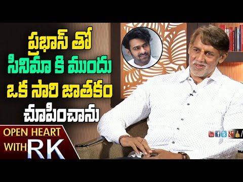 Tollywood Producer & Actor Ashok Kumar About Prabhas Open Heart with RK | ABN Telugu