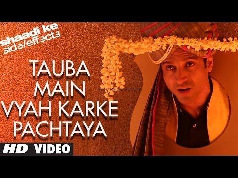 Tauba Main Vyaah Karke Pachtaya (Punjabi) (Shaadi Ke Side Effects...