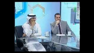Morning of the Pilgrimage - Ep 3 - Hajj 1435
