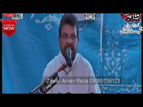 Allama Riaz Hussain Rizvi 26 August 2018  Farid Kasar