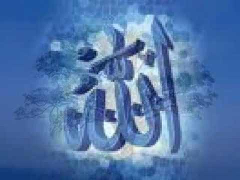 Qazim Rrahmani O Allah