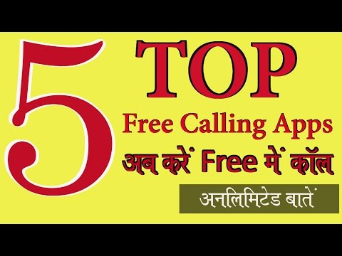 Top 5 Free Calling apps for Android Smartphone
