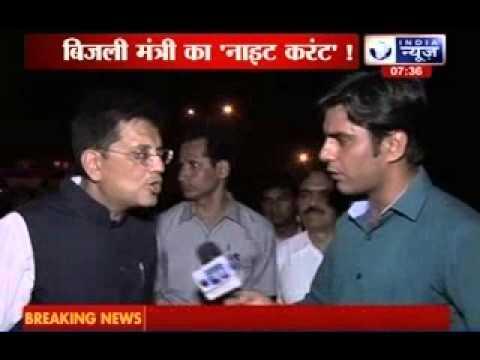 Union Power Minister Piyush Goyal blames Sheila Dikshit govt for power crisis in Delhi