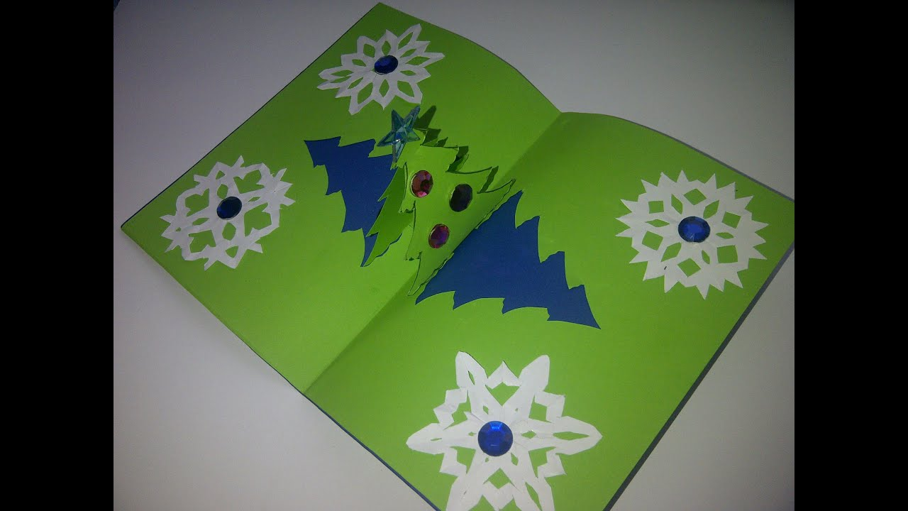 Из бумаги открытки новые 967