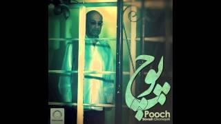 Siavash Ghomayshi -